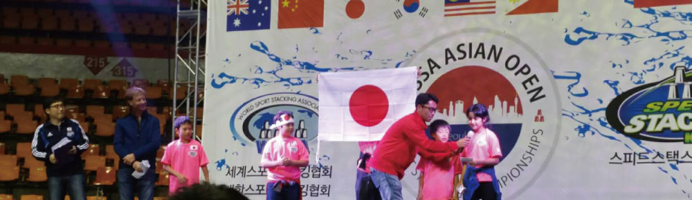 WSSA-JAPAN活動目的