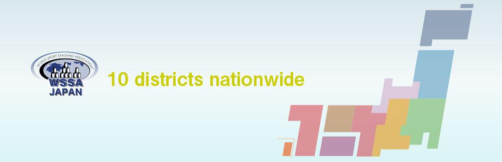 全国10地区