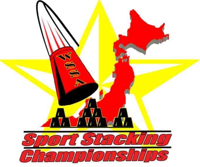 スポーツスタッキング ジャパンオープン(2019年)