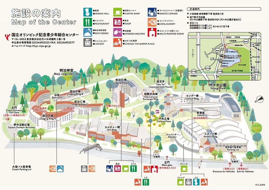 国際交流棟 レセプションホール(上記マップの中央建物)