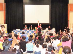 スポーツスタッキング 第5回ジャパンカップ
